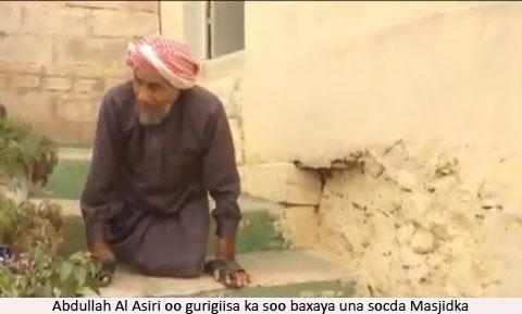 Image result for Abdullah Al Asiri