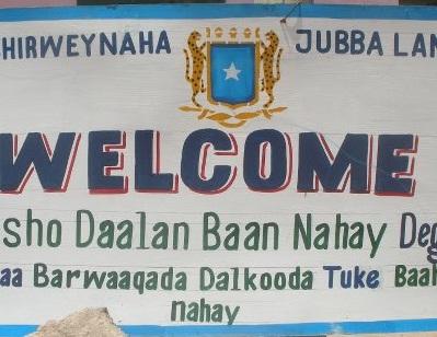 Kismayo shiw eyne