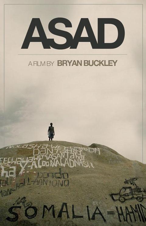 asad_film13