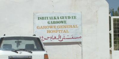 isbitalka Garoowe