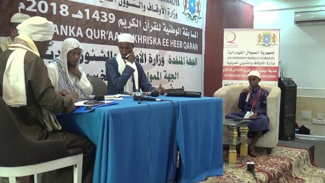 Qatar oo Tartan Quraan akhris ah ku qabatay Muqdisho – SBC
